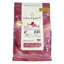カレボーファイネストベルギールビーチョコレートRB1(業務用)1.5kg【夏季冷蔵】