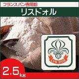 日清製粉 フランスパン専用粉 リスドォル 2.5kg   10P30Nov13
