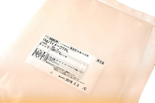 【冷凍】リボン パイメーク TPL 1kg
