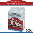 サフ(saf)インスタント ドライイースト(低糖パン用赤ラベル) お徳用 500g