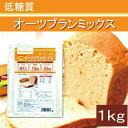 鳥越製粉 パンdeスマート 低糖質オーツブランミックス 1kg 糖質制限食品