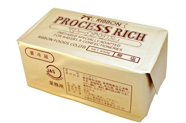 リボン食品 プロセスリッチ 無塩 450g 【冷蔵】