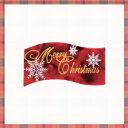 クリスマスチョコプレート マーブルレッド 1枚