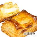 (お取り寄せ商品) イズム 冷凍パン生地 ミニクリームチーズとブルーベリーのパイ 35g×120入 (冷凍)