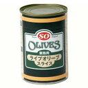 ライプオリーブスライス 4号缶 (常温)