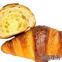【予約商品】ISM (イズム) 冷凍パン生地 スイート ミニ クロワッサン 25g×180入【冷凍】