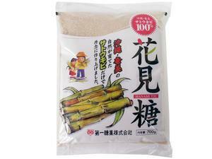 九州産サトウキビ100% 花見糖 700g...:kashizairyo:10002562