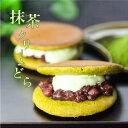 【どら焼き】 抹茶 クリームどら (15個入り)│和菓子 プレゼント お取り寄せ あんこ