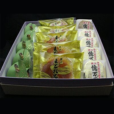 和菓子詰め合わせl億万両5個、松ぽっくり5個、横浜まどれえぬ5個│お歳暮お年賀御供もなかあんこ栗まん