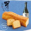 男自慢の日本酒ケーキと天の美禄(父の日/ギフト/日本酒)【10P27May16】