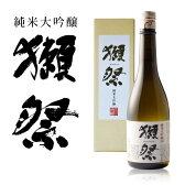 【送料込み】 獺祭 純米大吟醸 50(カートン)720ml  日本酒 獺祭 五割 山口県 旭酒造