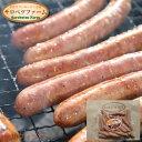 ☆ここがポイント!☆ 北海道豊富町のサロベツファームのソーセージ♪ いずれも肉本来が持っている旨味をギュッと引き出した傑作揃...