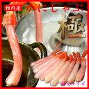 【単品】紅ズワイかにしゃぶ特大5Lサイズ-極 kiwami ...