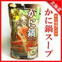 かに鍋スープ ストレートタイプ 720g (3〜4人前)...