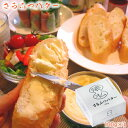 北海道最北の猿払村から本物のバターを産地直送!さるふつバター...