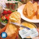 【送料無料】北海道最北の猿払村から本物のバターを産地直送!さるふつバター2個セット【楽ギフ_のし宛書】【 お中元 御中元 ギフト 】【楽ギフ_のし宛書】