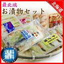 【送料無料】最北仕込みの手造り漬物セット(6種入) お漬け物/おつけもの/浅漬け/北海道
