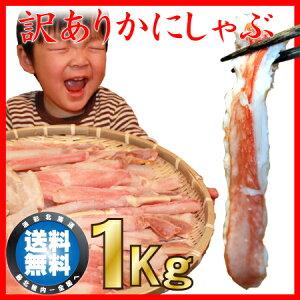 ズワイガニ ステーキ