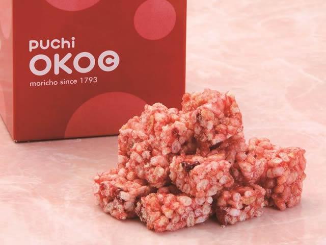 【森長】大好評 ★puchi OKOC★ いち...の紹介画像2
