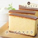チーズ カステラ【半斤】【02P03Sep16】