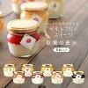 洋菓子セットのイメージ