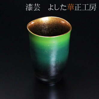 Urushihara Satoshi Ken suffers this lacquer glass sky green (large) China, factory-made (beer Cup / sake / shochu Cup / Japanese instruments / gift / mother's day / father's day and grandparents day) silver Makie name put free!