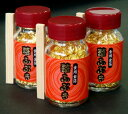 「華ふぶき」3コセット☆金箔 食品☆金箔 食用 食べる 送料無料【smtb-s】お酒 料理 お菓子のデコレーションに♪