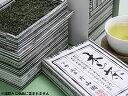 【送料無料】将軍御用達の本山茶ミニ茶箱ギフト【楽ギフ_のし宛書】【楽ギフ_メッセ入力】