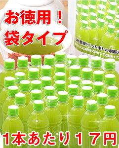 オーガニック ペットボトル