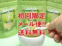 【メール便全国送料無料】メチル化カテキン成分が豊富な茶葉「べにふうき緑茶100%」粉末25g袋タイプ【RCP】【02P19Mar14】