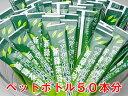 【新発売!!有機JASオーガニック】【1本あたり20円...