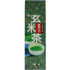 三代に渡り受け継いだ自家製抹茶入り玄米茶100g入り
