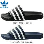 adidas Originals ADILETTE アディダス オリジナルス アディレッタ サンダル スリッパ シャワーサンダル スポーツサンダル メンズ レディース 280647 288022 1602 【送料無料】 28vb