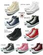 【送料無料】 【日本正規販売品】 CONVERSE ALL STAR HI コンバース オールスター ハイカット キャンバス シューズ 定番 スニーカー 靴 メンズ レディース 男性用 女性用