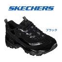 スケッチャーズ ディーライツ -DREAM BIG レディース スニーカー メモリーフォーム SKECHERS D'LITES -DREAM BIG 黒ブラック 16SS 1603 sgs