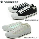 CONVERSE ALL STAR SPANGLE HL OX WHITE BLACK コンバース オールスター スパングル HL OX ホワイト ブラック レディース 女性用 オールスター スパンコ