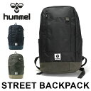 ヒュンメル ストリート バックパック メンズ レディース バッグ デイバック リュックサック 鞄 ブラック ネイビー グレー 黒 男性 女性 hummel STREET BACKPACK HLB4001 送料無料