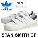 アディダス オリジナルス スタンスミス コンフォート メンズ レディース レザースニーカー ベルクロ ランニングホワイト/カレッジネイビー(BY9191) adidas Originals STAN SMITH CF