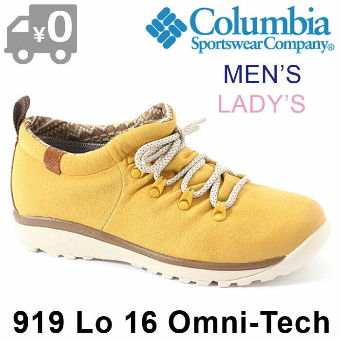 コロンビア クイック ロー 16 オムニテック ブーツ レディース メンズ ローカット カジュアルブーツ 防水 アウトドア イエロー Columbia 919 Lo 16 Omni-Tech Electron Yellow 送料無料