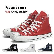 送料無料 コンバース CONVERSE オールスター 100 カラーズ ハイ ハイカット スニーカー メンズ レディース 100周年記念モデル 黒 赤 白 紺 ブラック レッド ホワイト ネイビー ALL STAR 100 COLORS HI