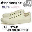 コンバース オールスター スニーカー スリッポン 靴 白ホワイト レディース メンズ ALL STAR JUMBOCORDUROY SLIP OX 送料無料