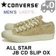 コンバース オールスター スニーカー スリッポン 靴 ベージュ レディース メンズ CONVERSE ALL STAR JUMBOCORDUROY SLIP OX 送料無料