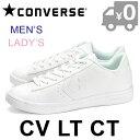 コンバース CV LT CT スニーカー メンズ レディース ローカット ホワイト WHITE CONVERSE 送料無料