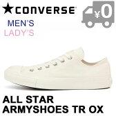 コンバース オールスター アーミーシューズ スニーカー ローカット レディース メンズ ホワイト CONVERSE ALL STAR ARMYSHOES TR OX 32861710 送料無料