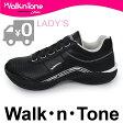 超特価 エルエーギア LAギア ウォークントーン レディース トーニングシューズ エクササイズ フィットネス シューズ 黒 ブラック LA GEAR Walk・n・Tone GRACE 12670120 送料無料