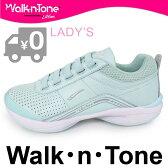 超特価 LAギア ウォークントーン エルエーギア レディース トーニングシューズ エクササイズ フィットネス シューズ アイスブルー LA GEAR Walk・n・Tone GRACE 12670124 送料無料