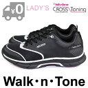 送料無料 エルエーギア ウォークントーン クロストーニング レディース トーニングシューズ エクササイズ フィットネス シューズ 黒 ブラック LA GEAR Walk・n・Tone 12670160