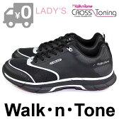 超特価 エルエーギア LAギア ウォークントーン クロストーニング レディース トーニングシューズ エクササイズ フィットネス シューズ 黒 ブラック LA GEAR Walk・n・Tone 12670160 送料無料