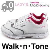 超特価 エルエーギア LAギア ウォークントーン クロストーニング レディース トーニングシューズ エクササイズ フィットネス シューズ 白 ホワイト ピンク LA GEAR Walk・n・Tone 12670161 送料無料