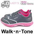エルエーギア ウォークントーン クロストーニング レディース トーニングシューズ エクササイズ フィットネス シューズ グレー ピンク LA GEAR Walk・n・Tone 12670165 送料無料